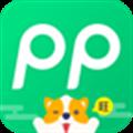 PP停车 V3.14.0 苹果版