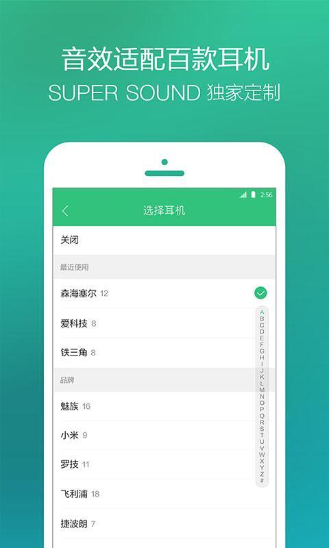 QQ音乐豪华绿钻破解版 V10.10.0.14 安卓无限制版截图5