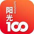 阳光100家园 V1.0 苹果版