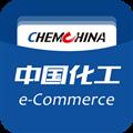 中国化工电商 V2.1.4 安卓版