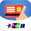 卡旗信用卡管家 V1.0.3.2 安卓版