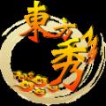 东方秀 V1.0 官方版