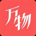万物心选 V1.3.2 安卓版