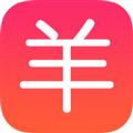 找羊毛 V2.0.1 iPhone版