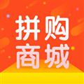 拼购商城 V1.0 iPhone版