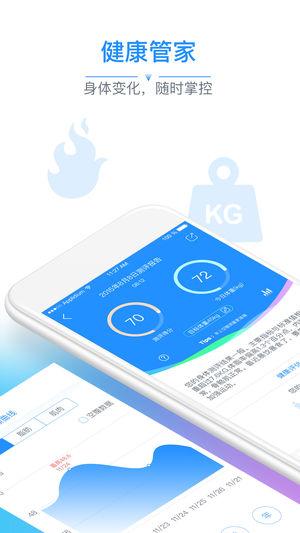 多锐手机客户端 V2.9.10 安卓官方版截图4