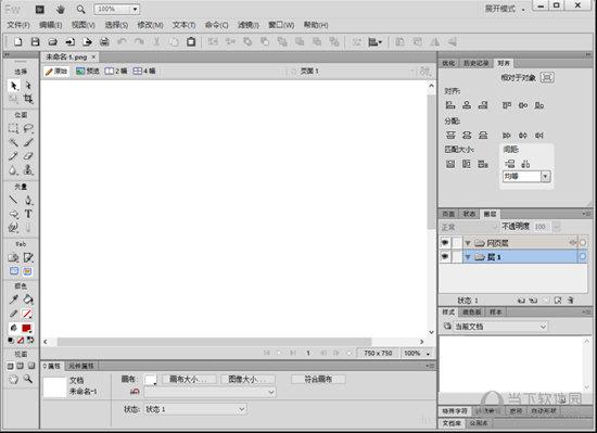 Adobe Fireworks CS6破解版