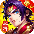 幻想水浒BT版 V1.9.6 安卓版