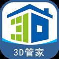 家炫 V1.0.12 安卓版