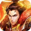 三国online V5.3.26 安卓版