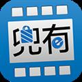 兜有电影 V3.5.0 安卓版