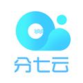 分七云 V2.1.1 iPhone版