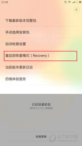 Recovery模式