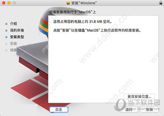 Winclone Pro 6
