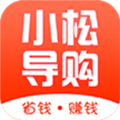 小松导购 V1.5.0 安卓版
