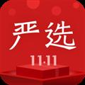 网易严选 V4.1.6 安卓版
