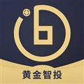 宇贝黄金 V2.8.1 iPhone版