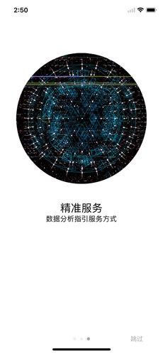 夜鹰云视 V1.5.000 安卓版截图5