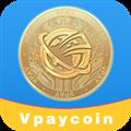 Vpay钱包 V1.1.4 安卓版