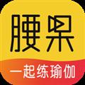 腰果直播 V3.4.23 安卓版