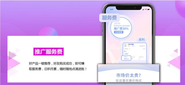 平安同学会 V1.2.5 安卓版截图1