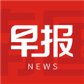 南国早报 V1.3.3 苹果版