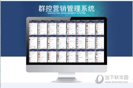 真标鞋匠模拟器多开群控企业自动化的营销系统