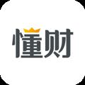 懂财帝 V1.6.4 安卓版