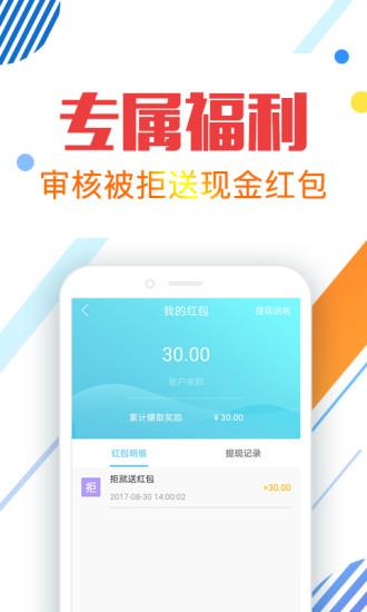 大白钱包 V5.0.2 安卓版截图5