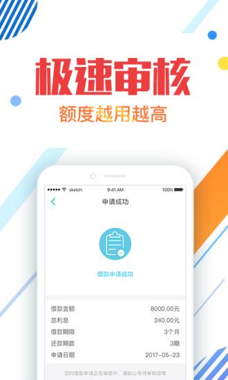 大白钱包 V5.0.2 安卓版截图4