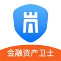 菲凡烽火台 V5.5.0 安卓版