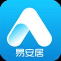 易安居 V1.6.1 安卓版