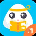 一米阅读老师 V1.6.1 安卓版