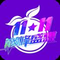 野樱莓 V4.1.11.03 安卓版
