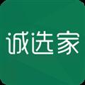 诚选家 V7.4.3 安卓版