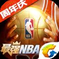 最强NBA V1.12.231 安卓版
