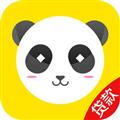 熊猫贷款 V1.0.1 iPhone版