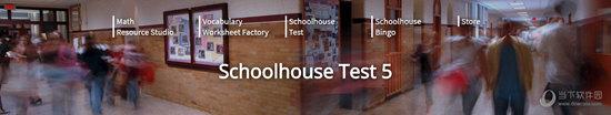 Schoolhouse Test
