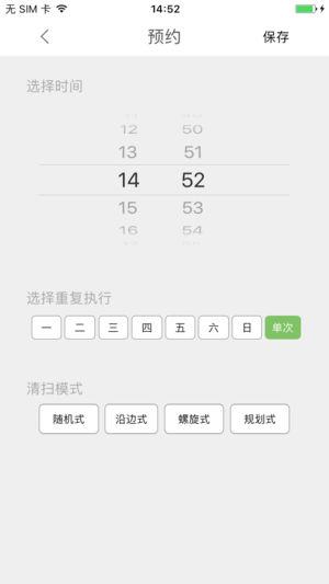塔塔家 V3.0.1 安卓版截图3