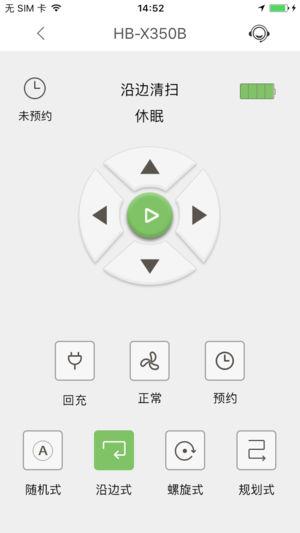 塔塔家 V3.0.1 安卓版截图2