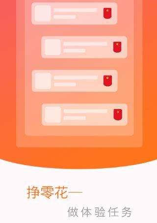 红包多多 V1.2.8 安卓版截图3