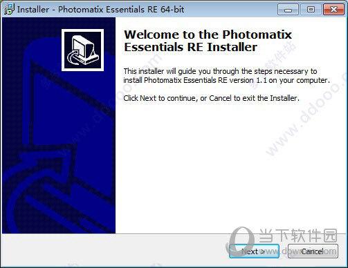 Photomatix Essentials RE