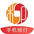 柳州银行 V3.2.3 安卓版
