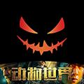 南瓜电影 V4.5.7 安卓版