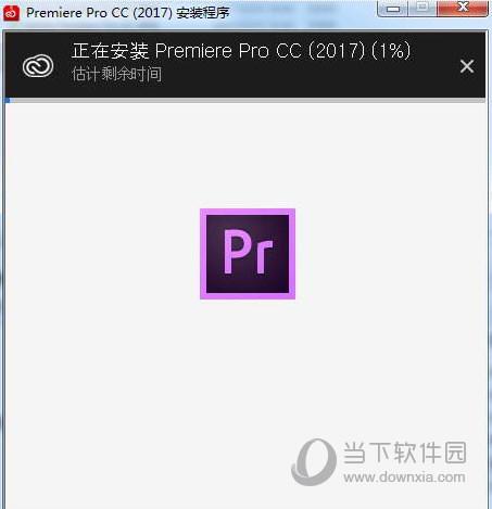 Premiere Pro CC 2017破解版下载