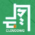 云图图纸管理系统 V1.8.9.7 体验版