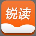 锐读书城 V3.1 安卓版