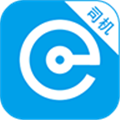 E代驾司机端 V4.8.6.2 安卓版