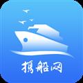 携船网 V3.2.4 安卓版