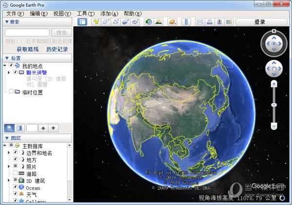 谷歌地球2018电脑版